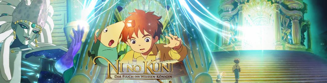 www.ninokuni-game.de logo